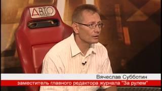 """Попутчик - Путешествие в Крым на """"Фиате"""""""