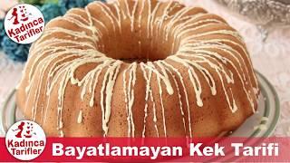 Bayatlamayan Kek Tarifi, Nasıl Yapılır? | Cevizli Tarçınlı Kek Tarifi | Kadınca Tarifler