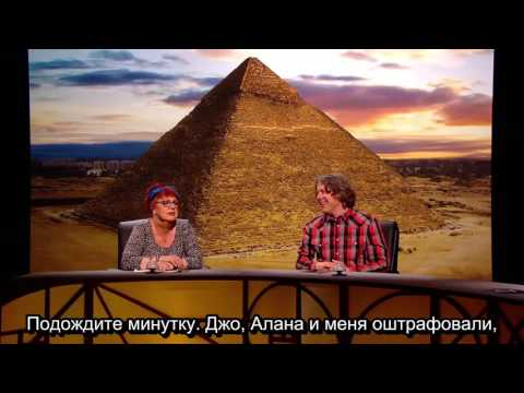 N Series Episode 16 New XL rus sub Jimmy Carr, Clive Anderson, Jo Brand