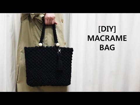 [DIY] Macrame Bag / 마크라메 가방 만들기 사선패턴 / 종합공예소