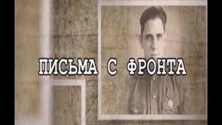 Фильм, который спасли ставропольские школьники