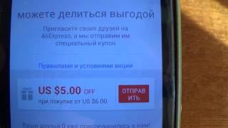 КАК ПОКУПАТЬ за 0.01$ на Aliexpress + УЛОВКИ продавцов и ОБМЕН монет!
