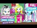 The First Howliday | Howliday Special - Part 1 | Monster High