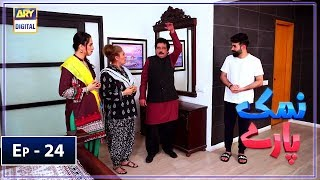 Namak Paray Episode 24 - ARY Digital 12 Apr
