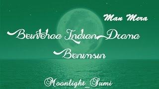Video Beintehaa - Man Mera [ Turkish Sub ] download MP3, 3GP, MP4, WEBM, AVI, FLV Agustus 2017