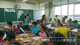 隨高市輔導團至鼎金國小支持服務,於2016.11.22儷齡老師公開授課之相片^_^