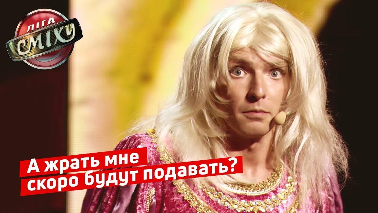Прозрачный Гонщик согласился ЗА ЕДУ | Лига Смеха 2019