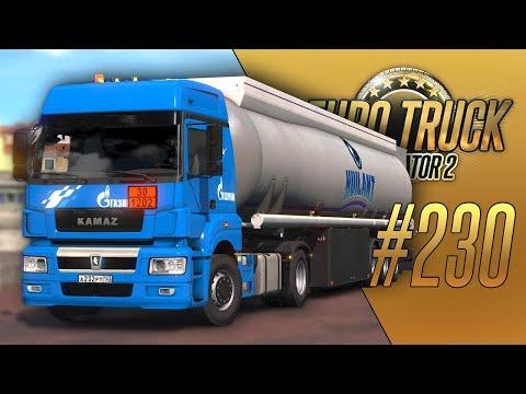 КАМАЗ-5490 NEO. ЛУЧШИЙ МОД НА ОТЕЧЕСТВЕННЫЙ ГРУЗОВИК? - Euro Truck Simulator 2 (1.36.2.26s) [#230]