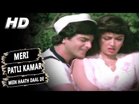 Meri Patli Kamar Mein Haath Daal De   Kishore Kumar, Asha Bhosle   Samraat Songs   Hema Malini