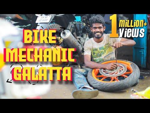 Bike Mechanic Galatta