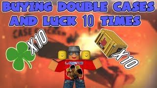 [Roblox] Case Clicker: BUYING 10 TIMES DOUBLE CASES & LUCK (This is what happened)
