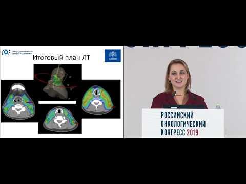 Подходы к диагностике и лечению больных с метастазами плоскоклеточного рака в лимфоузлы шеи
