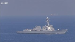 Guided Missile Destroyer.Arleigh Burke-class: USS SPRUANCE (DDG 111) United States Navy