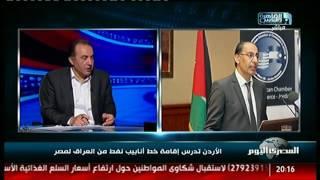 نشرة المصرى اليوم من القاهرة والناس السبت 18 مارس 2017