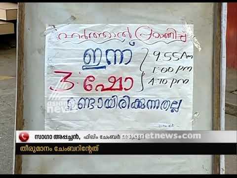 Film chamber says no to Harthal