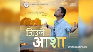 Jani Jani Karaoke - Santosh Tirwa || Nepali Christian Karaoke