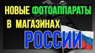 НБКИ: средний размер потребительского кредита в России вырос за год на 19%