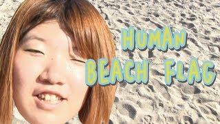 番組ブログ:http://ameblo.jp/orera-marumaru/ 新企画!HUMAN BEACH FL...
