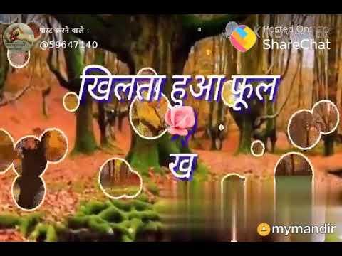 Shayari Jo Deewana Kar De