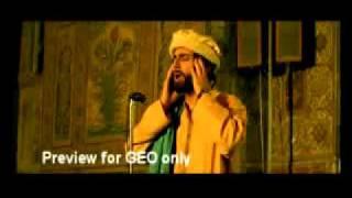 KHUDA KE LIYE IN THE NAME OF GOD - Movie Trailer