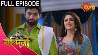 Nandini - Episode 310 | 25 Sep 2020 | Sun Bangla TV Serial | Bengali Serial