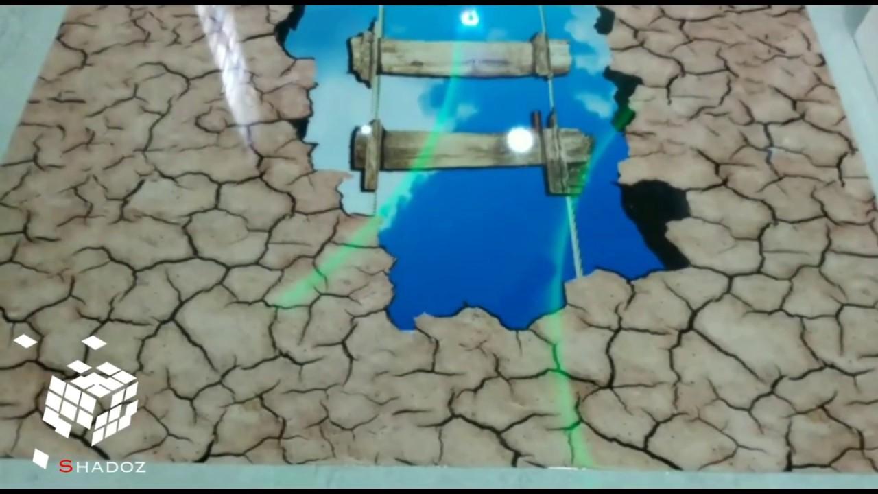 Cracked 3d Flooring By Shadoz In India Tamilnadu Erode