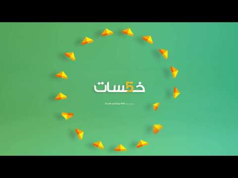 A Professional Sunkissed Logo Intro by after effects cc 2015 #hossamshehata