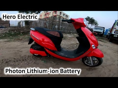 Hero Electric PHOTON Lithium ion Battery My First Review