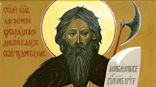 Жития святых - Блаженный Лаврентий, Христа ради юродивый, Калужский чудотворец (1515)