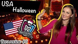 Halloween в Америке: костюмы Monster High, подготовка к празднованию