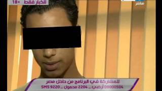 صبايا الخير  - للكبار فقط : رجل يمارس الشذوذ مع شاب وبعد اربع سنوات يقتلة الشاب انتقاما منة
