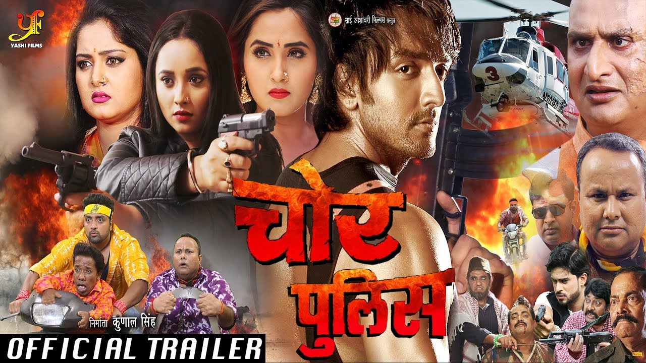 Bhojpuri picture hd music video 2020 ka new games
