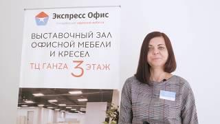 Обзор салона офисной мебели «Экспресс офис» в Нижнем Новгороде.