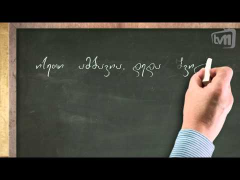 Pre-Intermediate level - Learn English through Oxford English video from YouTube · Duration:  38 minutes 54 seconds
