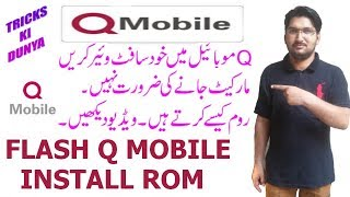 HOW TO INSTALL ROM IN Q MOBILE URDU HINDI 2018