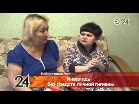 Пенсия по инвалидности в Беларуси в 2017. Размер пенсии по
