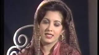 Jab Yeh Jaan-e-Hazee'n - Noor Jehan In Tarannum
