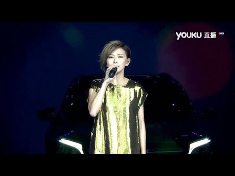 孫燕姿 Stefanie Sun - Hey Jude (全新賓士SUV上市發布會 Launching of Mercedes-Benz GLC SUV)