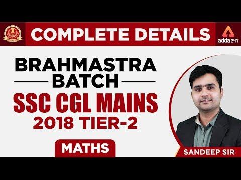 Brahmastra Maths Batch for SSC CGL Tier 2 Exam By Inspector Sandeep Sir | Call 9958500766 thumbnail