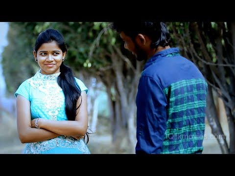Tholi Sneham Melody Song || Thanu Nenu Short Film