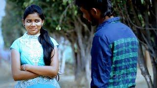 Tholi Sneham Melody Song || Thanu Nenu Short Film