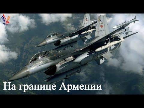 Турция приступила к военной операции против партизан | Воздушное пространство Греции