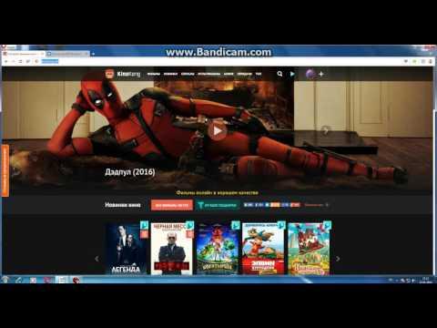 скачать программу для просмотра фильмов на пк - фото 11