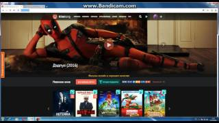 Лучший сайт для просмотра фильмов в HD