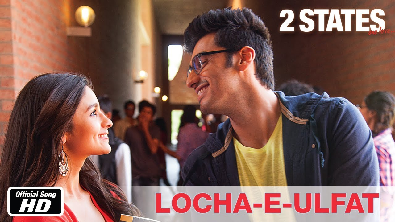 Don T Fall In Love Wallpaper Locha E Ulfat 2 States Official Song Arjun Kapoor