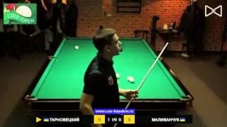 Lviv Open: Тарновецкий - Маливанчук