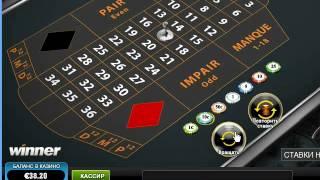 видео Французская рулетка | Рулетка в казино | Бесплатная онлайн крутилка