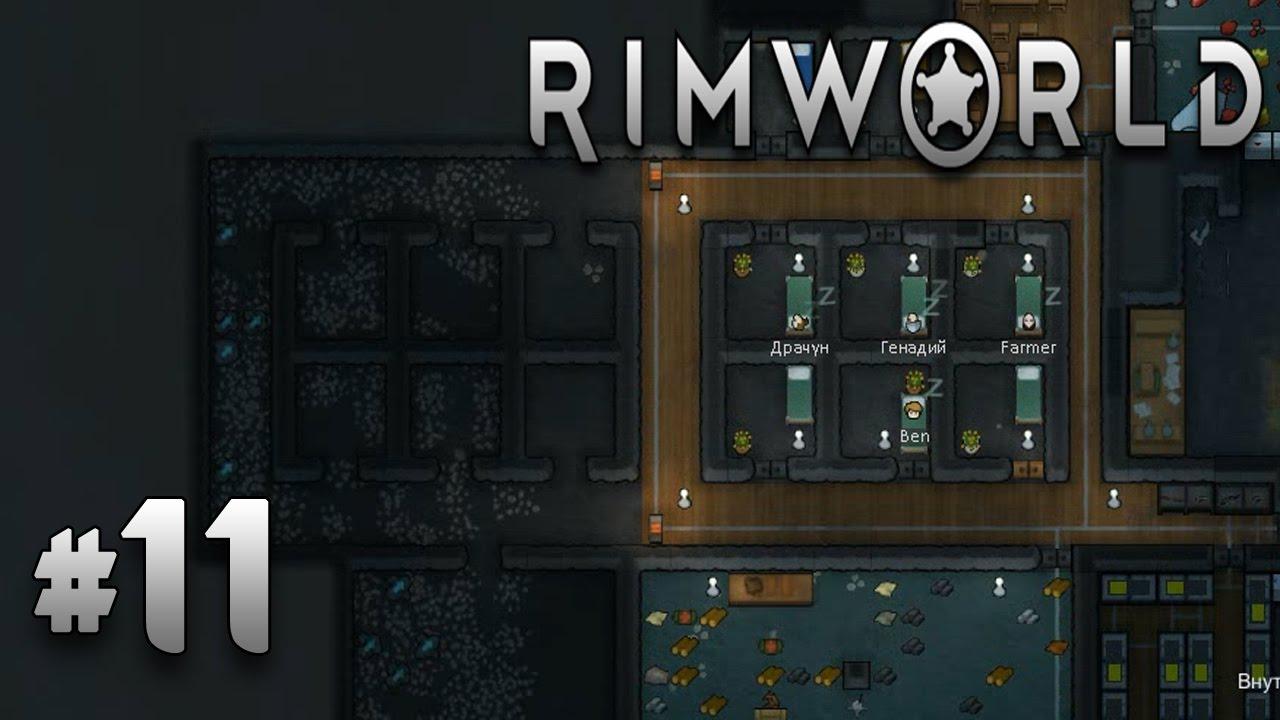 Steambuy rimworld ruletka cs go darmowe punkty