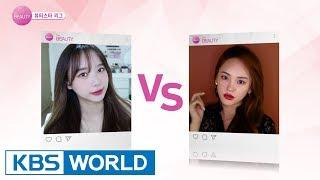 Beauty League - Red lip makeup for the fall!! Areumsongee VS Emma Beauty [The Beauty / 2017.09.01]