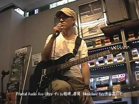【MUSICLAND KEY】Fractal Audio Axe-Fx  by増崎 孝司